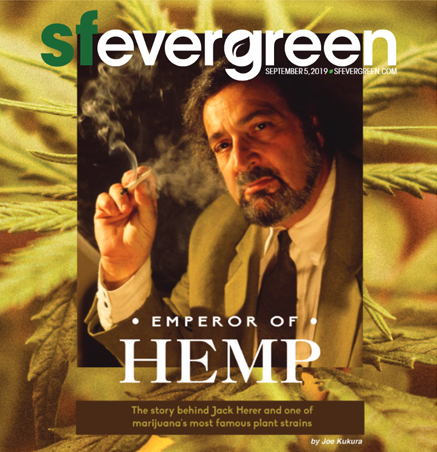 Evergreen Cover 53